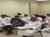 المعاهد والمراكز الخاصة بمكة تشارك في التنمية الاجتماعية