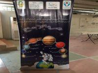 مشاريع وبرامج متعددة بالفتاة الأهلية أبرزها معرض مجرة الإبداع